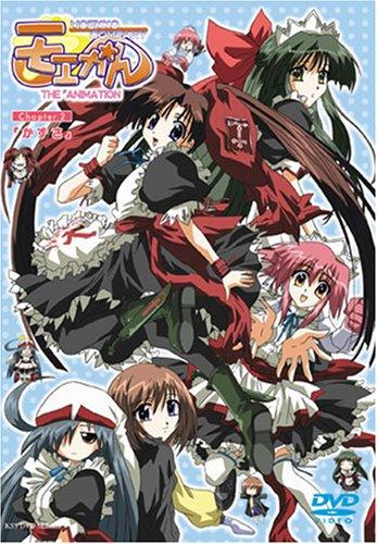 DVD/OVA/モエかん 2