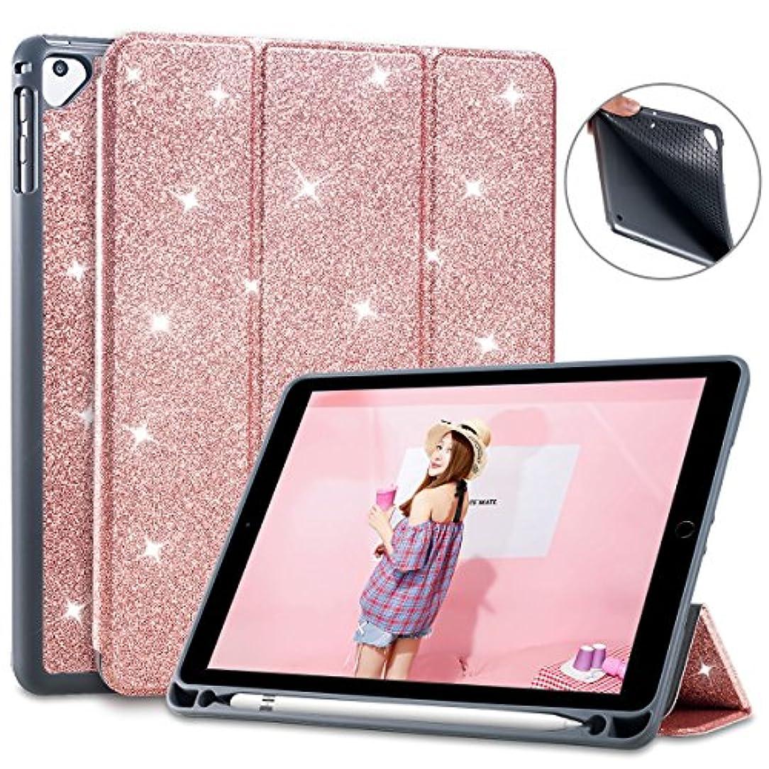 普通に寛容調和Casetego 新しい iPad 9.7 ケース Apple Pencil収納 スタンド機能 9.7 インチ iPad 保護カバー シンプル 三つ折タイプ 全面保護型 傷つけ防止 iPad Pro 9.7 手帳型ケース PU 便利なペンホルダー付き New iPad 9.7 Case-キラキラローズゴールド