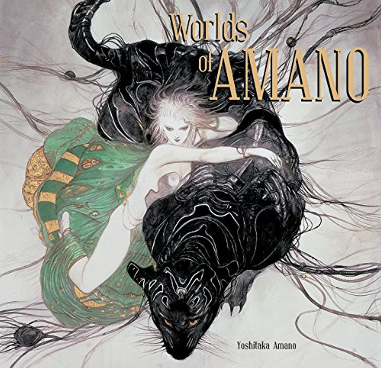 Worlds of Amano (English Edition)