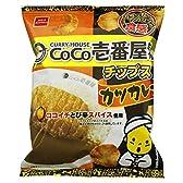 おやつカンパニー CoCo壱番屋監修チップスカツカレー味 53g×12袋
