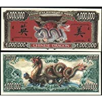 Chinese Dragon Million Dollar Novelty Bill Collectible in Collector Grade Currency Holder by American Art Classics [並行輸入品]