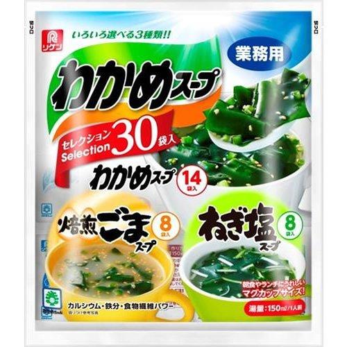 リケン わかめスープセレクション 30P 142.8g