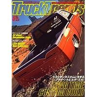 Truck Trends (トラックトレンズ) 2009年 05月号 [雑誌]