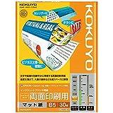 コクヨ インクジェットプリンタ用紙 両面印刷用 B5 30枚 KJ-M26B5-30