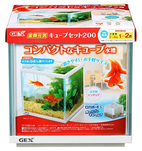 ジェックス 金魚元気 キューブセット 200