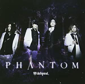 『PHANTOM』(TYPE-A)
