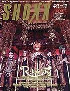 SHOXX(ショックス) 2016年 04 月号 [雑誌]()