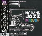 ベスト ビッグバンド ジャズ CD3枚組 3ULT-004 ユーチューブ 音楽 試聴