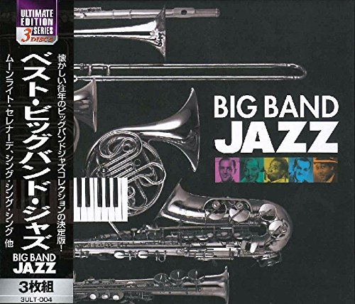 ベスト ビッグバンド ジャズ CD3枚組 3ULT-004