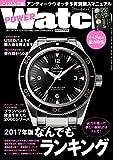 POWERWatch (パワーウォッチ) No.92 2017年 03月号[雑誌] POWER Watch (パワーウォッチ)