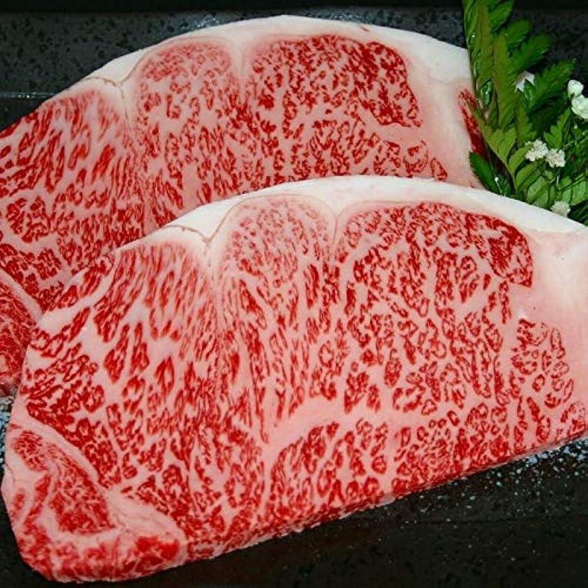 心臓指令親密な【米沢牛卸 肉の上杉】 米沢牛サーロイン ステーキ用 400g(200g x 2枚) ギフト用桐箱仕様
