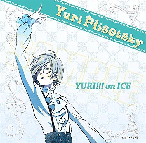 ユーリ!!! on ICE トレーディングマイクロファイバーミニタオル【単品】6.ユーリ・プリセツキーB