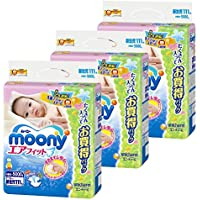 【ケース品】ムーニー テープ 新生児 (お誕生~5000g) 333枚 (111枚×3個)