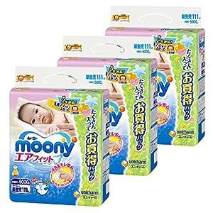 ムーニー テープ 新生児 (お誕生~5000g) 333枚 (111枚×3)【ケース品】