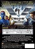 X-MEN:フューチャー&パスト [AmazonDVDコレクション] 画像