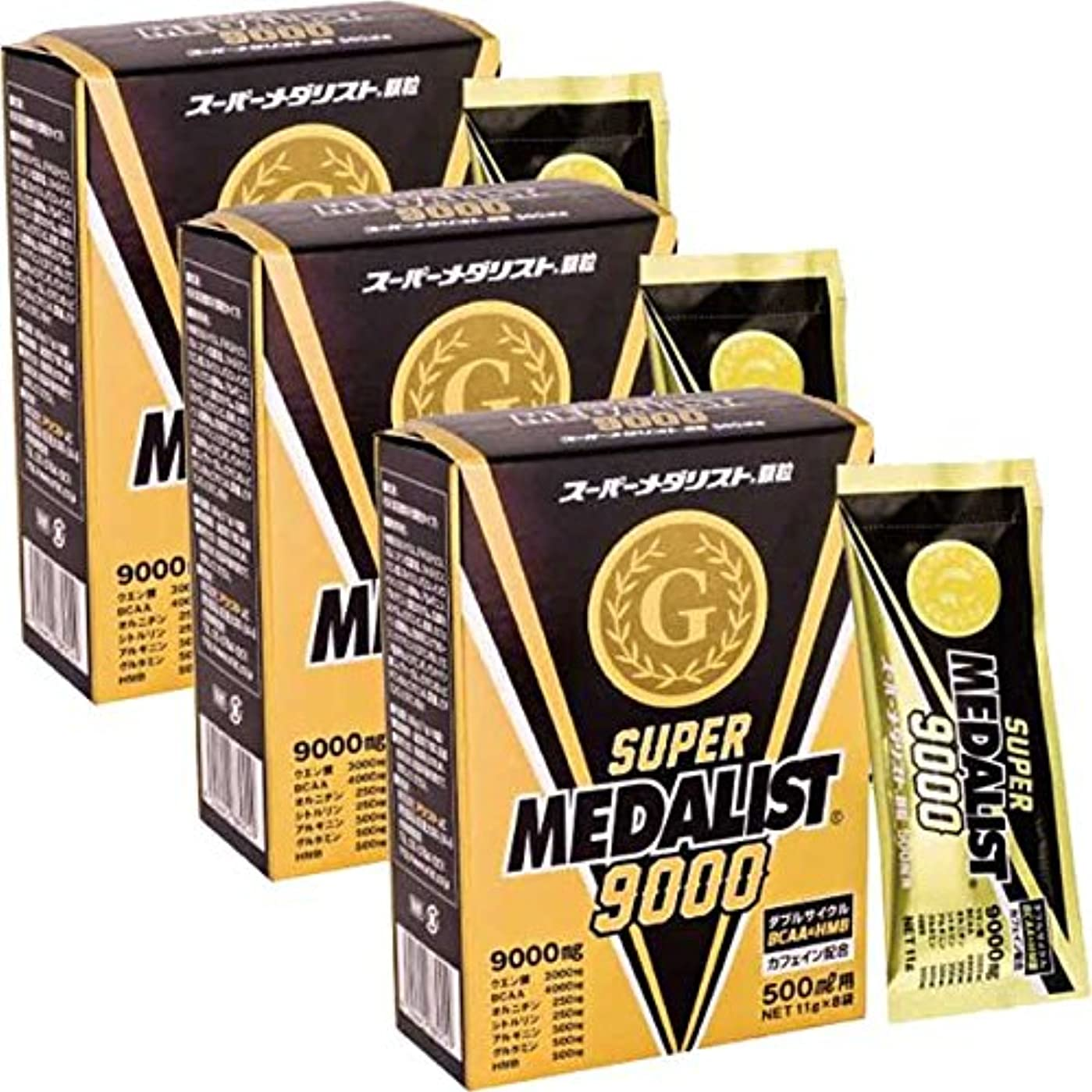 セラー一節もちろんMEDALIST スーパーメダリスト9000 顆粒 500mL用 11g×8袋入 3個セット