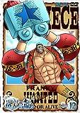 ONE PIECE ワンピース 15thシーズン 魚人島編 piece.12[初回限定盤] [DVD]