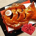 アップルパイ めで鯛 風呂敷包み ギフト 誕生日 還暦 喜寿 プレゼント お菓子【13時までのご注文で即日出荷可能】