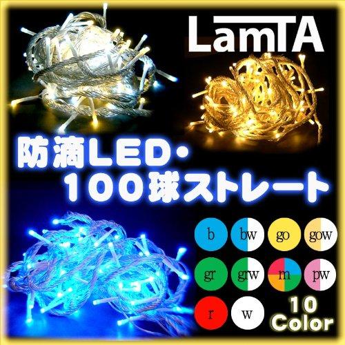 イルミネーション 防滴LEDライト100球ストレート (ゴー...