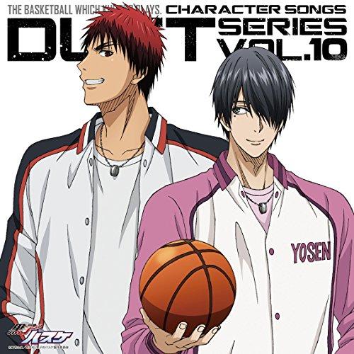 TVアニメ 黒子のバスケ キャラクターソング DUET SERIES Vol.10の詳細を見る