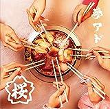桜(初回生産限定盤A)(Blu-ray Disc付)