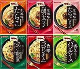 マ・マー あえるパスタソース 6種 簡単・便利シリーズ(たらこ生風味、からし明太子生風味、たらこクリーム生風味、きのこと野沢菜、ペペロンチーニ、バジルソース)の商品画像