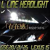 78ワークス LEXUS(レクサス) IS ISF ISC GSE20/21/25 USE20 後期 タイプ プロジェクターヘッドライト LED Lポジション 3カラー クロームタイプ -