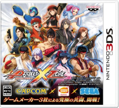3DS/PROJECT X ZONE ソフト単品
