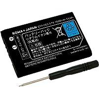 国内市場向け【使用時間アップ】任天堂 2DS 3DS Wii U PRO コントローラー CTR-003 互換 バッテリ…