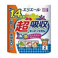 【お徳用 5 セット】 エリエール 超吸収キッチンタオル 2R 70カット×5セット