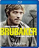 ブルベイカー [Blu-ray]