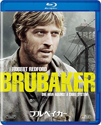 ブルベイカー [AmazonDVDコレクション] [Blu-ray]