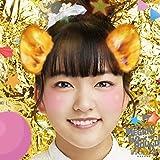 MEGRRY GO ROUND (怪獣黒帯盤)(CD)(初回生産限定)
