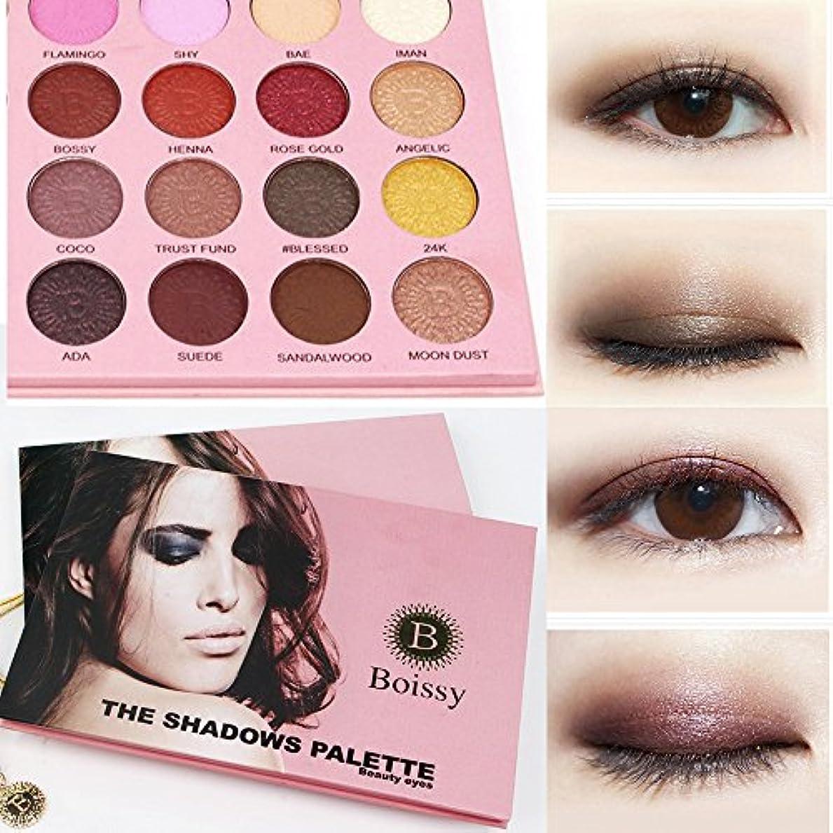 ナチュラル拍車順応性ビューティー アイシャドー BOBOGOJP 24色 パール/マット 2in1 アイシャドー パレット 化粧セット Eyeshadow Palette 携帯便利 多機能 アイメイク道具 (Multicolor)
