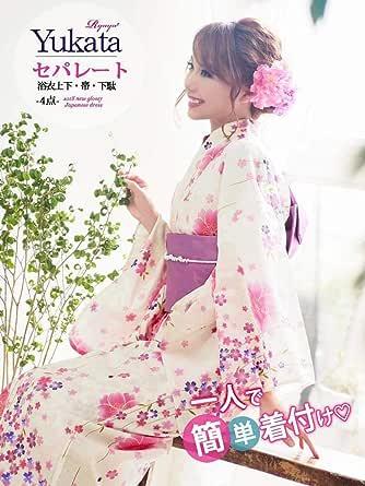 [Ryuyu(リューユ)] 浴衣 セット ゆかた 帯 下駄 キャバ 一人で着れる 二部式 セパレート浴衣 白 レディース 503794