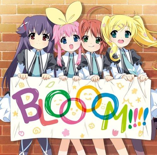 TVアニメ「探偵オペラ ミルキィホームズ第2幕」ボーカルアルバム BLOOOOM!!!!