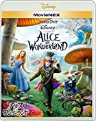 [早期購入特典あり]アリス・イン・ワンダーランド MovieNEX [ブルーレイ+DVD+デジタルコピー(クラウド対応)+MovieNEXワールド] (『美女と野獣』クリアアートカード3枚セット付)[Blu-ray]