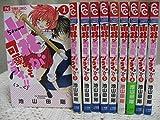 小林が可愛すぎてツライっ!! コミック 1-10巻セット (少コミフラワーコミックス)