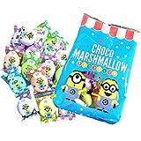ハロウィンにも ミニオン チョコマシュマロ 1ケース(10袋入)1袋当り約15個入り
