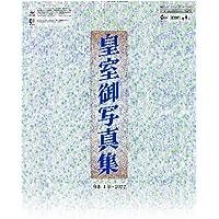 トライエックス 2022年 皇室カレンダー カレンダー 壁掛け CL-1540