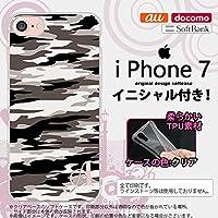 iPhone7 スマホケース ケース アイフォン7 ソフトケース イニシャル 迷彩B グレーA nk-iphone7-tp1160ini X