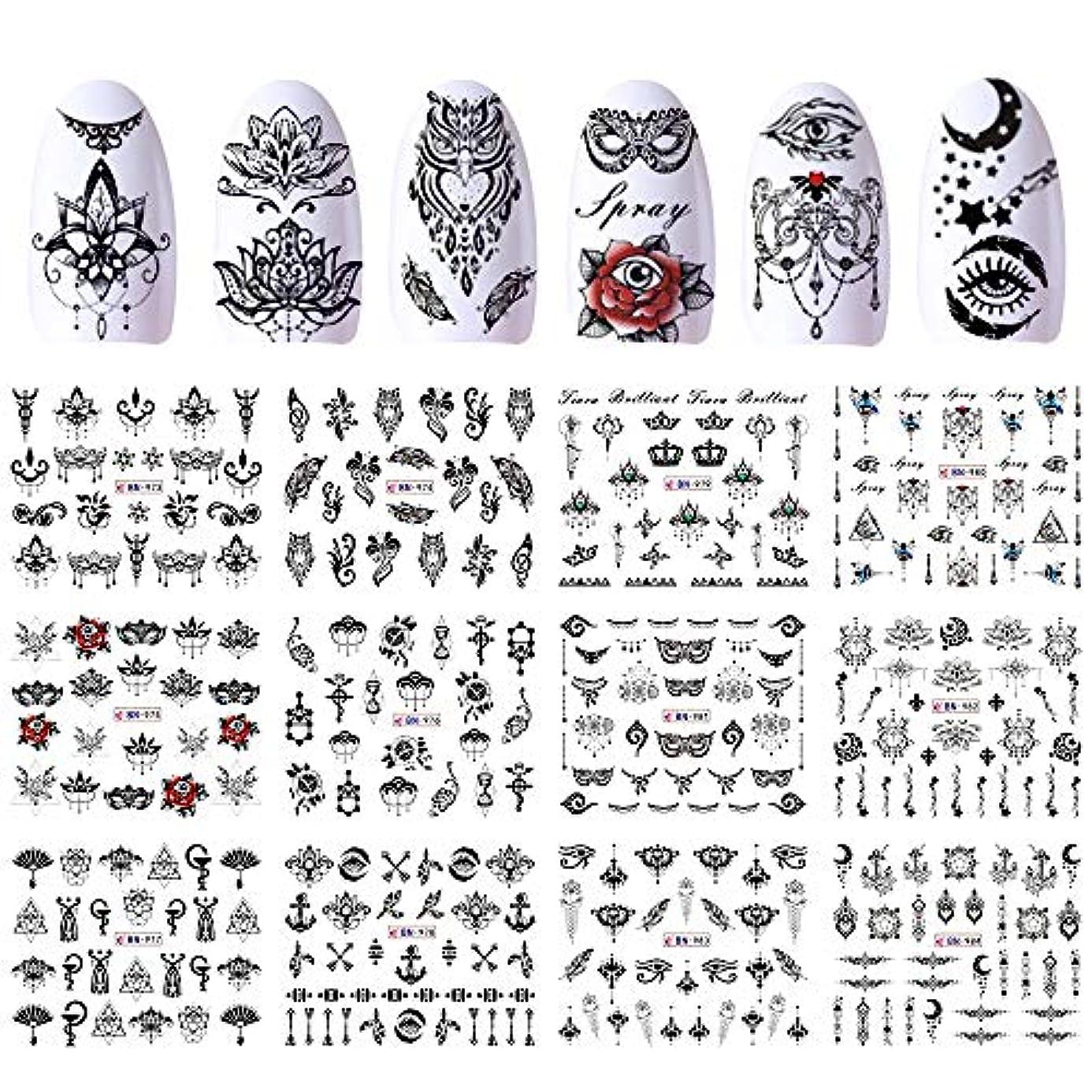 レーニン主義後継キャメルSUKTI&XIAO ネイルステッカー 12デザインウォーターステッカー転送ブラックネイルデカール花ラップマニキュアネックレスインテリアタトゥーのヒント
