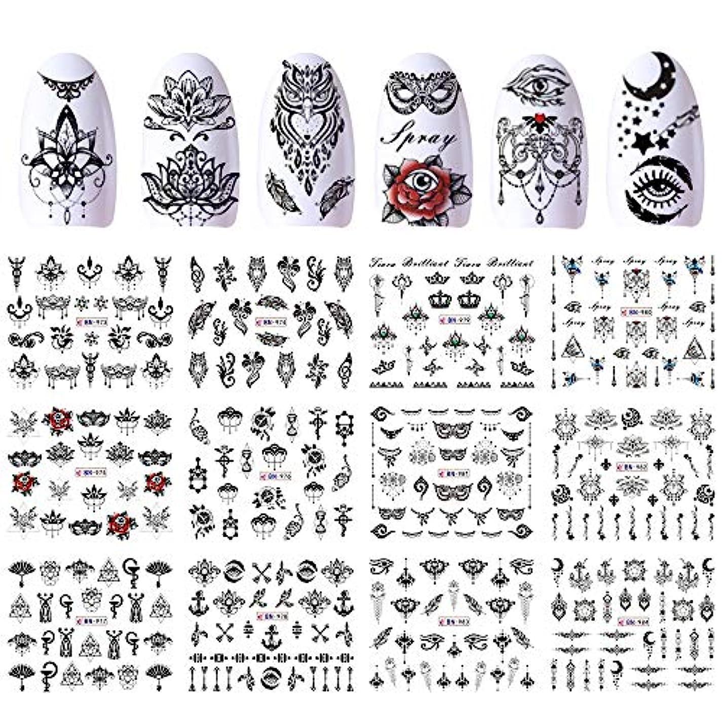 カヌー入浴地域SUKTI&XIAO ネイルステッカー 12デザインウォーターステッカー転送ブラックネイルデカール花ラップマニキュアネックレスインテリアタトゥーのヒント