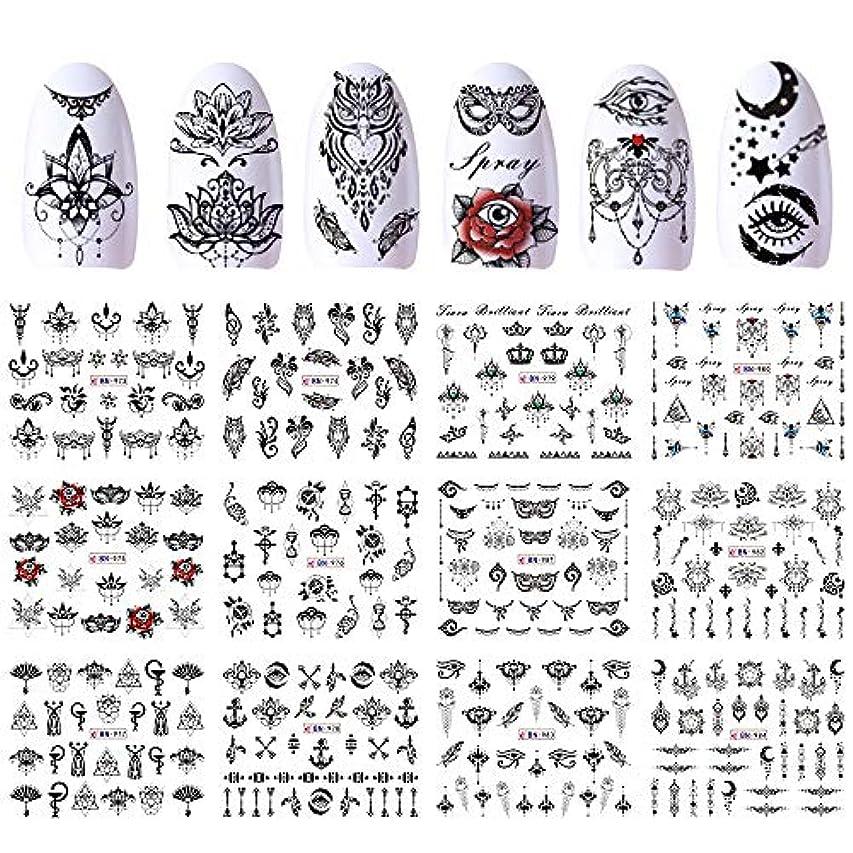 死すべき金属クリップ蝶SUKTI&XIAO ネイルステッカー 12デザインウォーターステッカー転送ブラックネイルデカール花ラップマニキュアネックレスインテリアタトゥーのヒント