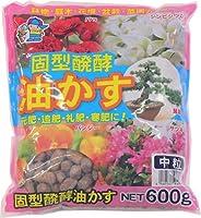 あかぎ園芸 固型醗酵油かす  中粒 600g