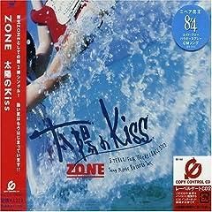 ZONE「太陽のKiss」の歌詞を収録したCDジャケット画像