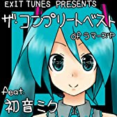 EXIT TUNES PRESENTS THE COMPLETE BEST OF ラマーズP feat.初音ミク