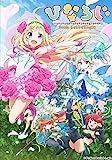 ひなろじ ~from Luck & Logic~ Blu-ray 上巻 (特装限定版)