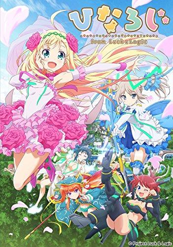 ひなろじ ~from Luck & Logic~ Blu-ray 下巻 (特装限定版)