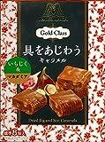 森永製菓  ゴールドクラス具をあじわうキャラメル  57g×6箱